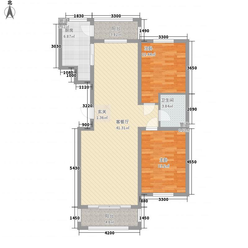 海吉雅乐都12.00㎡4、7号楼C3户型2室2厅1卫1厨