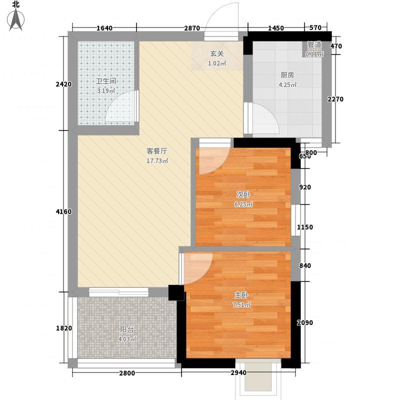 领航新中原63.00㎡一期F3户型2室1厅1卫1厨