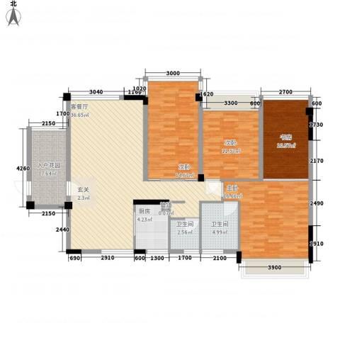金地华府4室1厅2卫1厨122.00㎡户型图