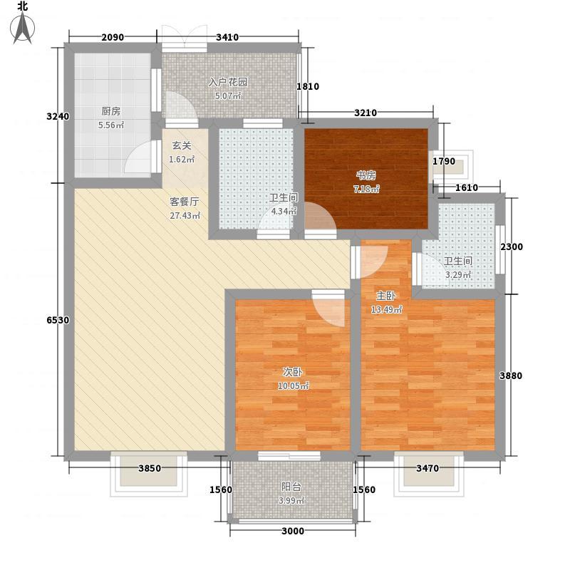 金澜湾117.45㎡B户型3室2厅2卫1厨