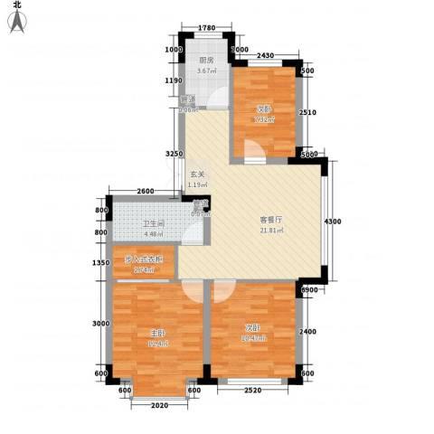 万达长白山国际度假区3室1厅1卫1厨63.02㎡户型图