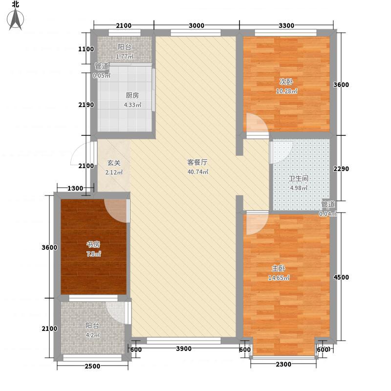 万达长白山国际度假区114.74㎡明珠C3户型2室2厅1卫1厨