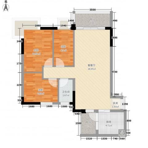 简爱社区3室1厅1卫1厨66.79㎡户型图