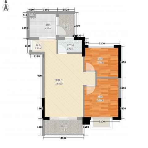 简爱社区2室1厅1卫1厨54.21㎡户型图