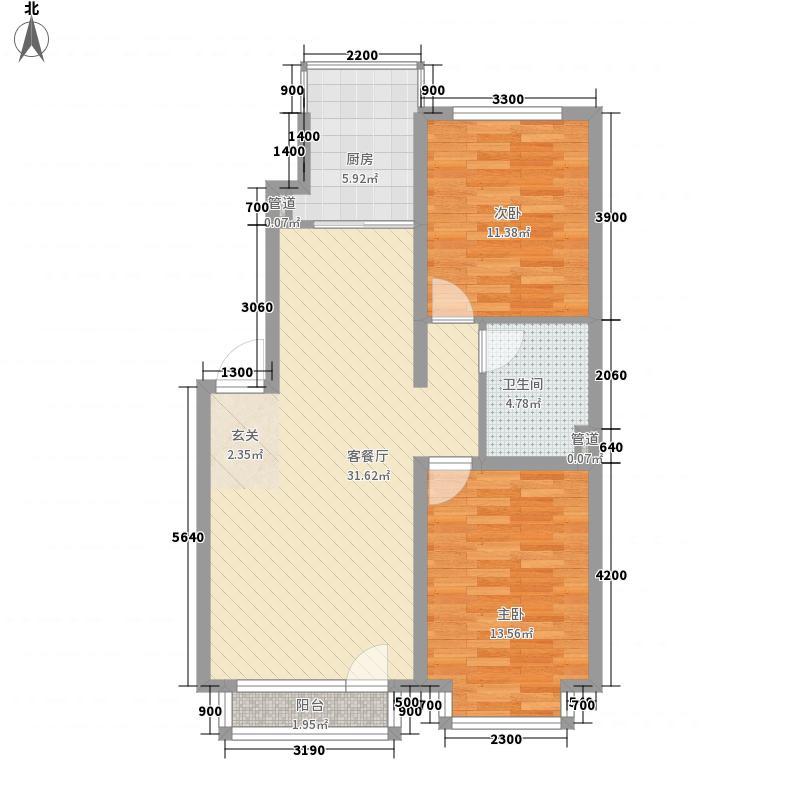 万达长白山国际度假区8.60㎡明珠B4户型2室2厅1卫1厨