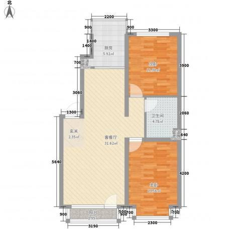 万达长白山国际度假区2室1厅1卫1厨69.35㎡户型图