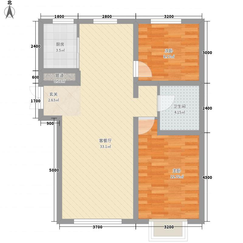 美克嘉翔阁8.74㎡1号楼C户型2室2厅1卫1厨