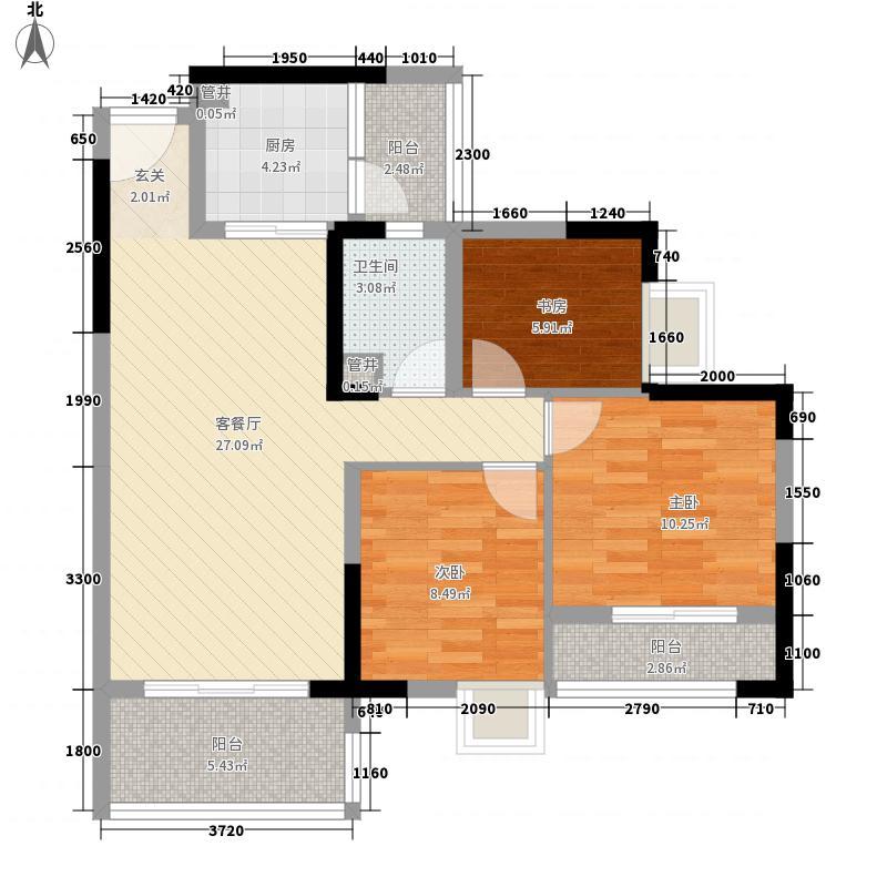 风行小苑88.00㎡1#A户型3室2厅1卫1厨