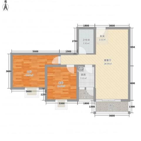 茂源雅居2室1厅1卫1厨76.00㎡户型图