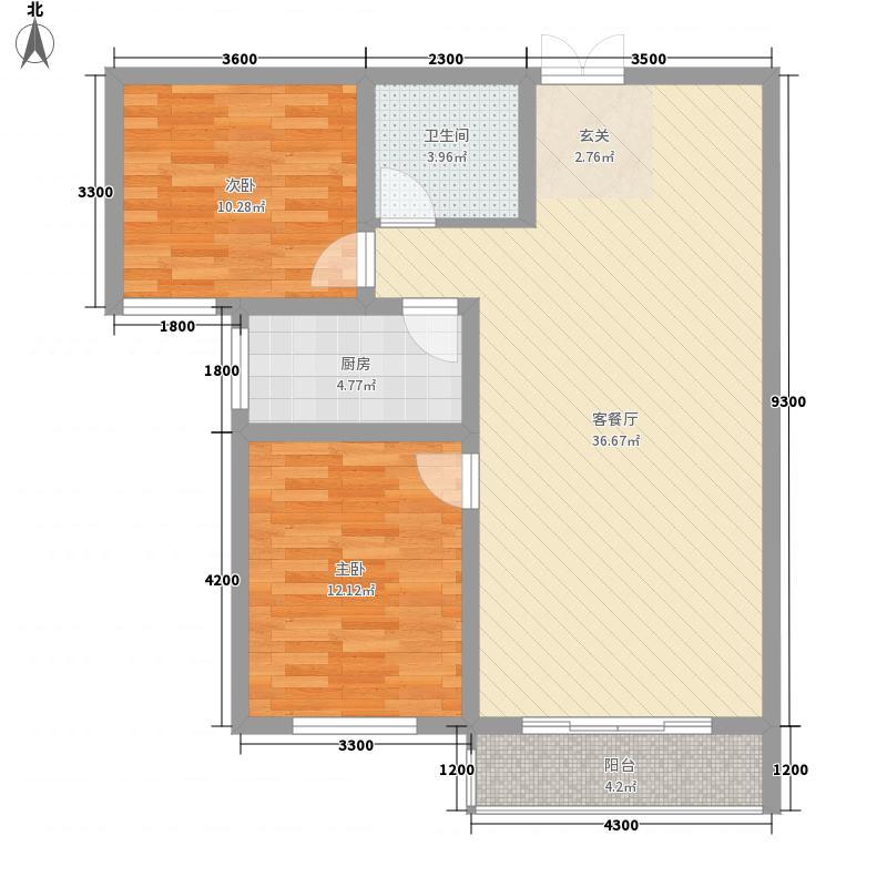 明珠丽景7.00㎡D户型2室2厅1卫1厨