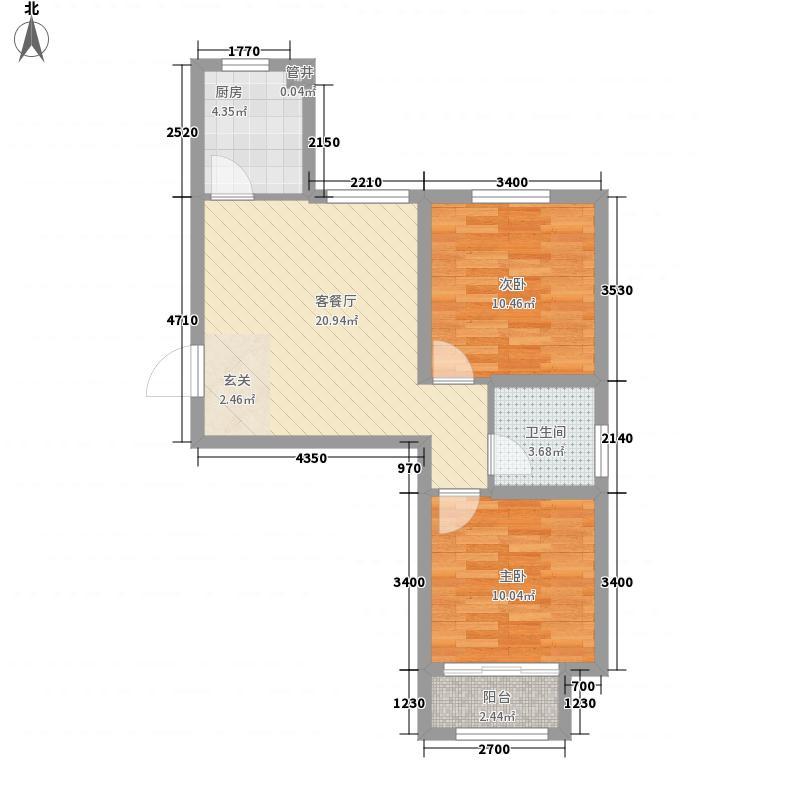 鑫江水青花园75.00㎡高层30#B5户型2室1厅1卫1厨