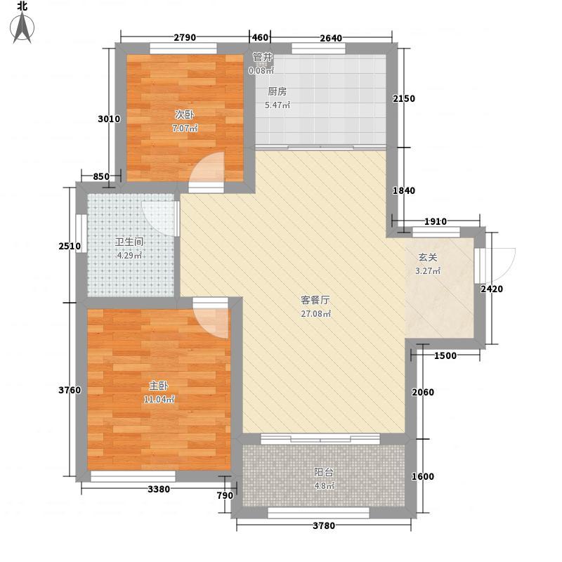 鑫江水青花园86.00㎡B4户型2室2厅1卫1厨