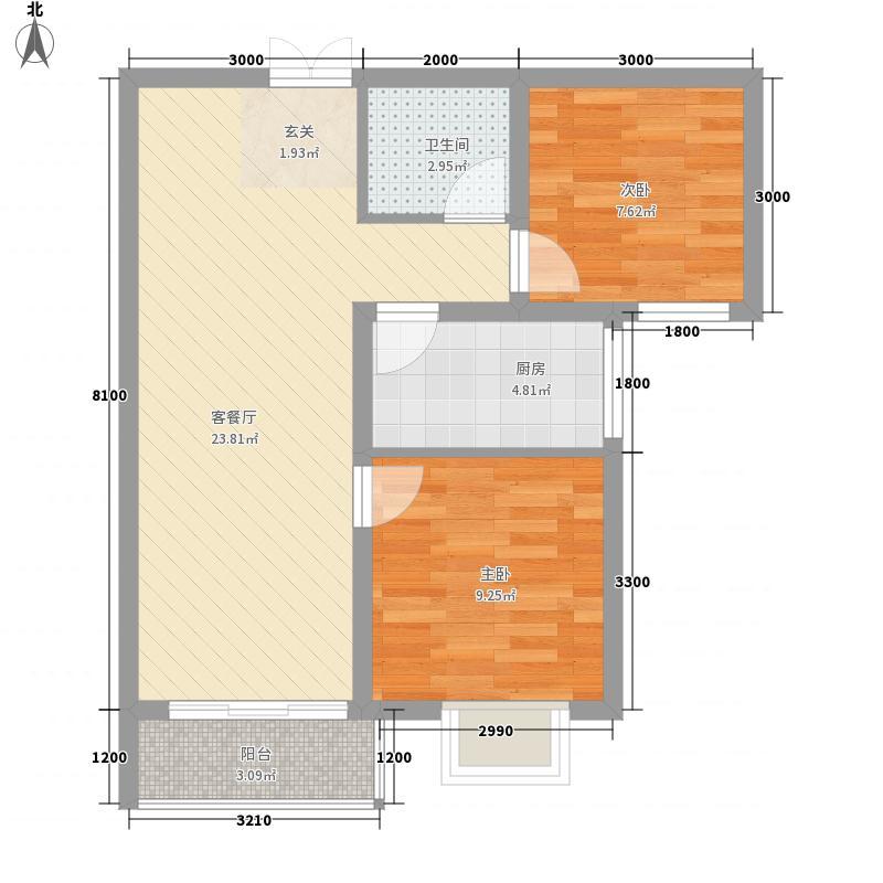 明珠丽景7.00㎡H户型2室2厅1卫1厨
