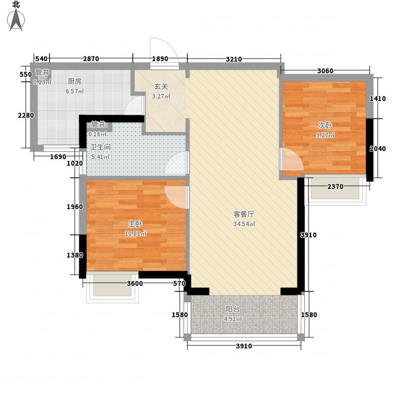 金泽儒家2.78㎡6号楼、7号楼G户型2室2厅1卫1厨