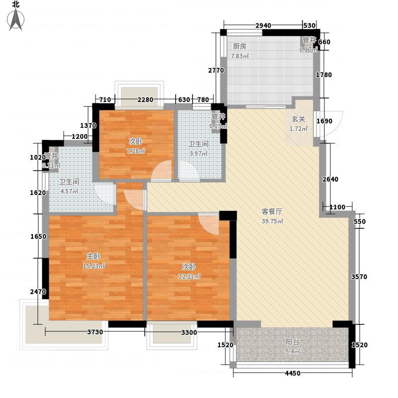 金泽儒家128.60㎡7号楼A户型3室2厅1卫1厨