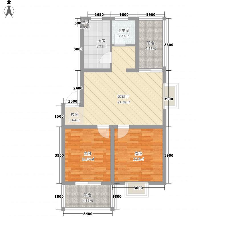 瑞泰尚园81.20㎡B1户型2室2厅1卫1厨