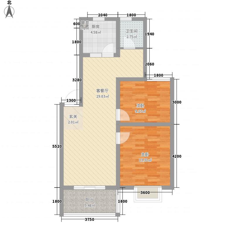 瑞泰尚园77.50㎡C户型2室2厅1卫1厨