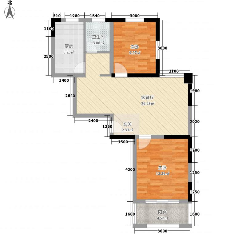 顶峰国际公寓5.00㎡B1户型2室2厅1卫1厨