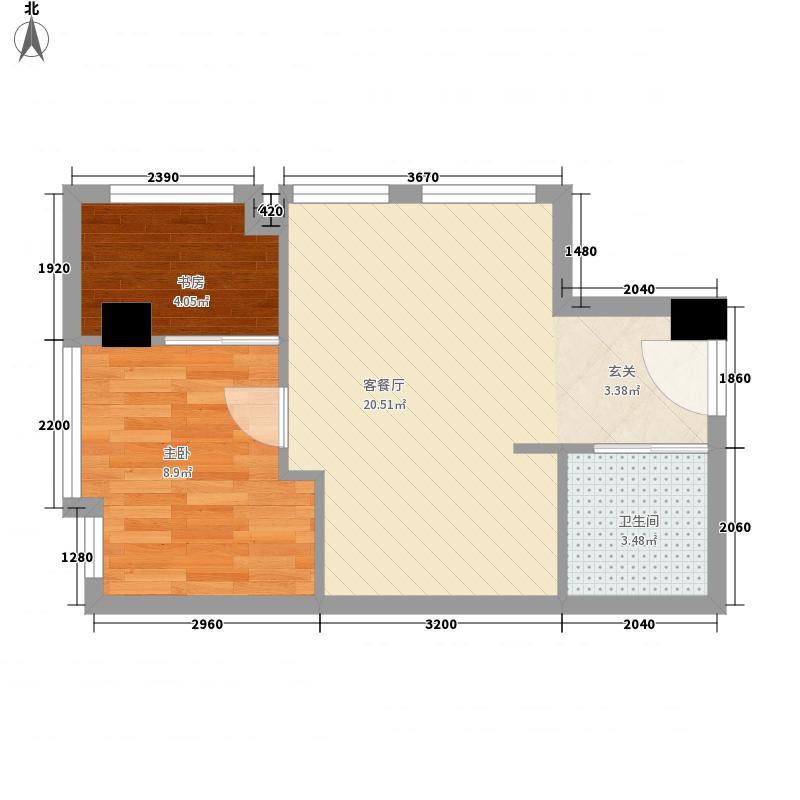 星光国际公馆53.00㎡户型1室