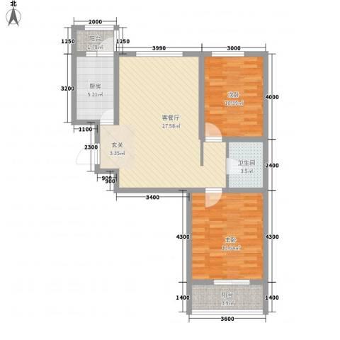 华银城2室1厅1卫1厨95.00㎡户型图