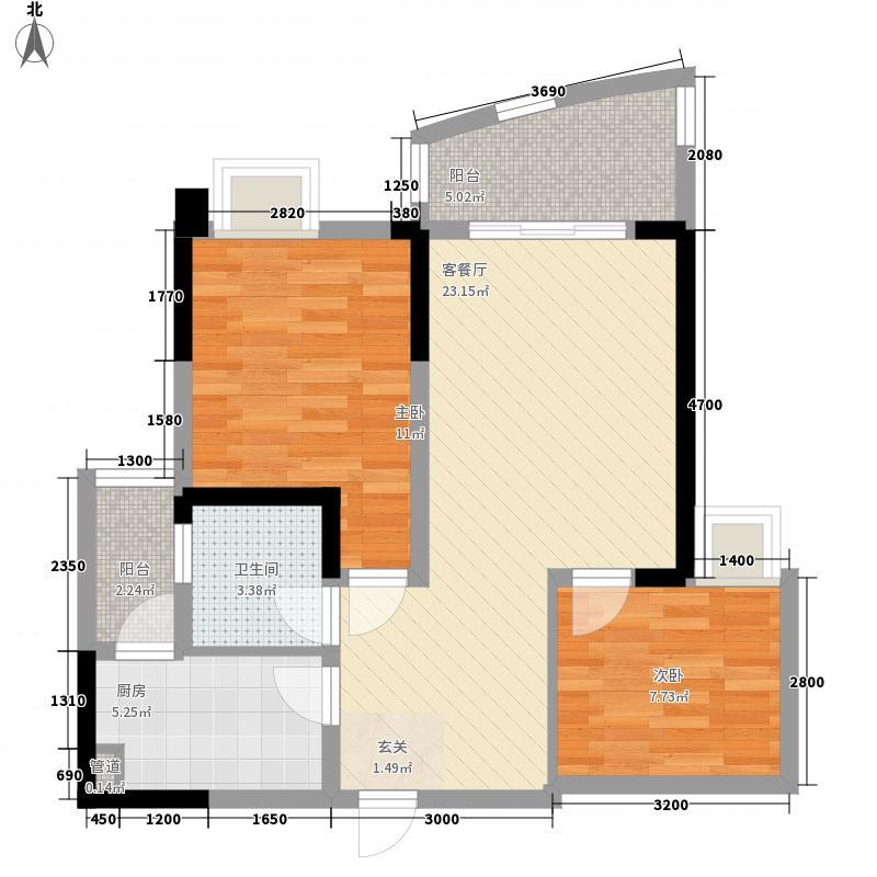 望城公馆户型2室