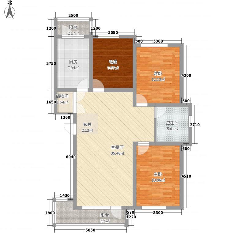 包豪斯国际社区115.30㎡B1~户型3室2厅1卫