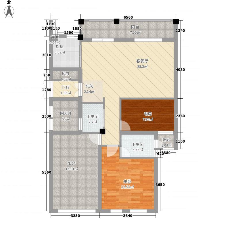 春晓源燕园131.55㎡高层9#-07户型2室2厅2卫1厨