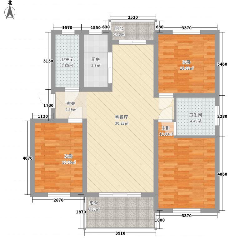 壹公馆121.60㎡D户型3室2厅2卫1厨
