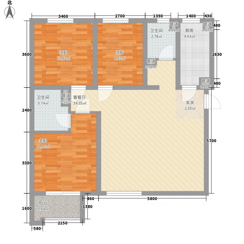宫园中央3室1厅2卫1厨116.00㎡户型图