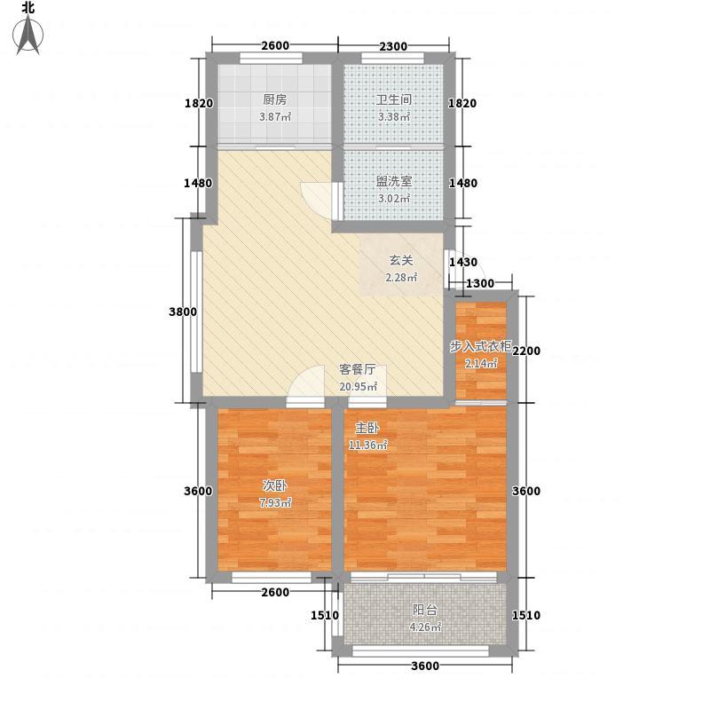 嘉和丽舍户型2室2厅1卫1厨
