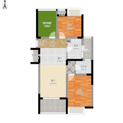 圣都大厦2室1厅1卫1厨86.84㎡户型图