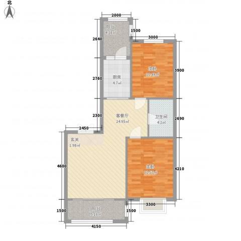 阳光新城三期中央街区2室1厅1卫1厨93.00㎡户型图