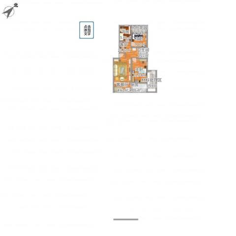 荔景园3室2厅1卫1厨100.00㎡户型图