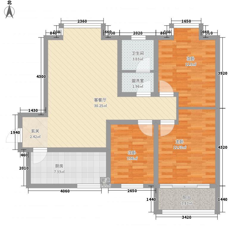 鲁鸿37°113.00㎡二期1号楼阳光楼王2户型3室2厅1卫1厨