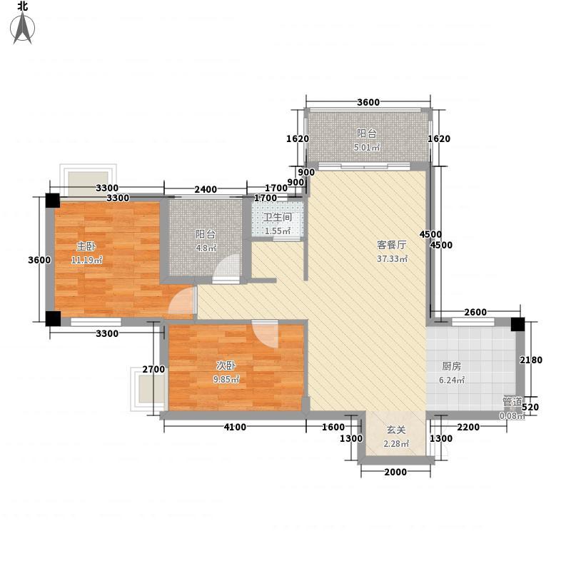 福东苑88.10㎡1号楼A户型2室2厅1卫1厨