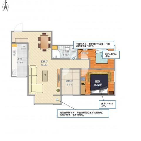 中门寺2室1厅1卫1厨69.43㎡户型图