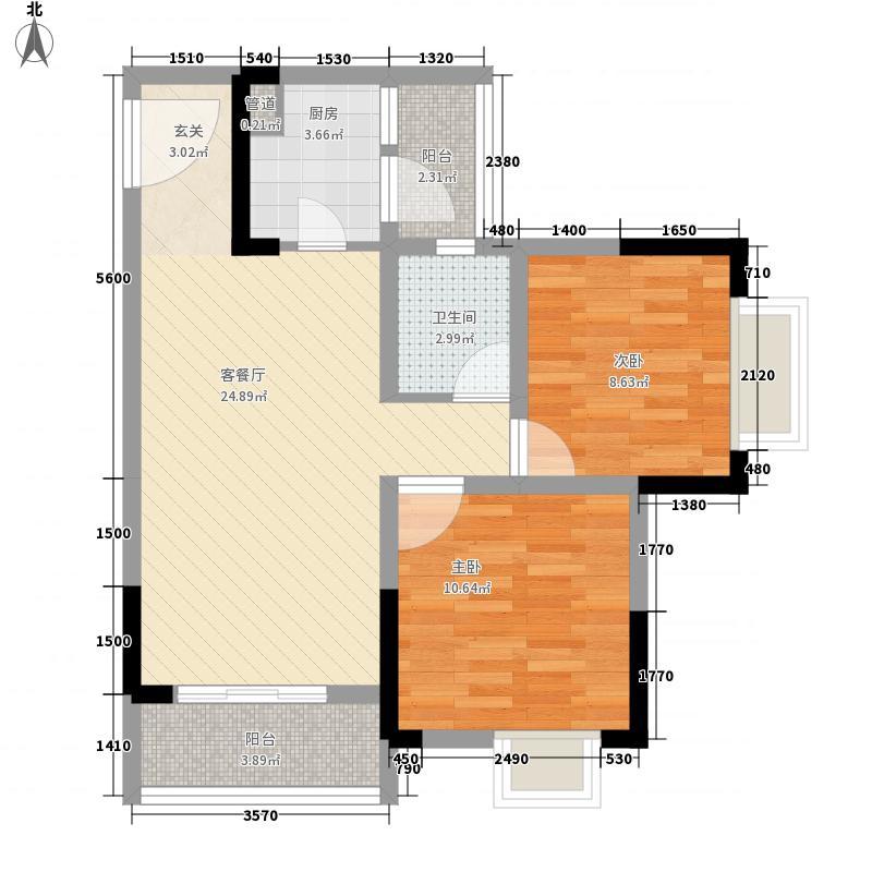 上城中央7.23㎡一期2幢/8幢标准层D3-2-4户型2室2厅1卫1厨