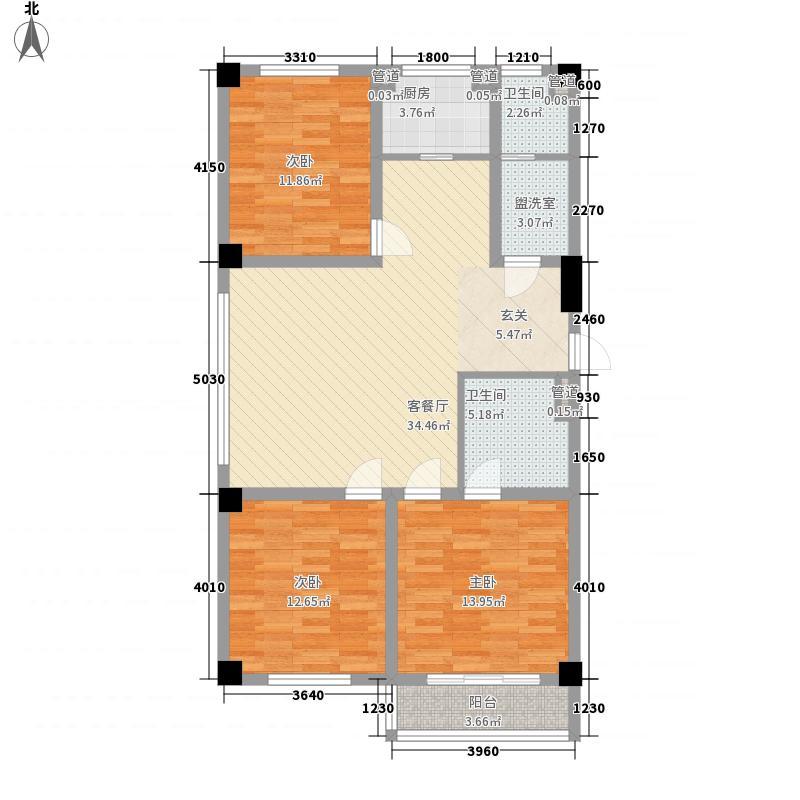 新西城131.20㎡户型3室2厅2卫1厨