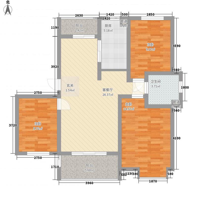 银座动感世代h户型3室2厅1卫1厨