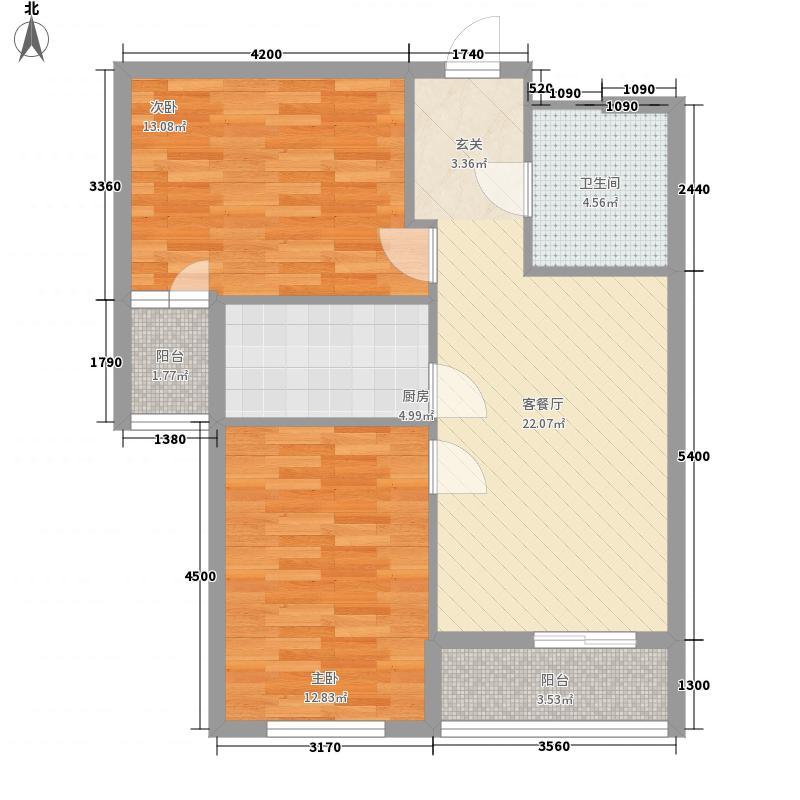 御园福郡88.60㎡9号楼东单元A户型2室2厅1卫1厨