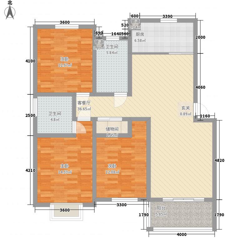 天和国际125.28㎡天和国际户型图AA2室2厅1卫1厨户型2室2厅1卫1厨