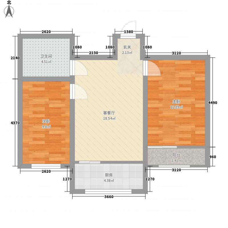 德胜凯旋花园75.82㎡B2户型2室2厅1卫1厨