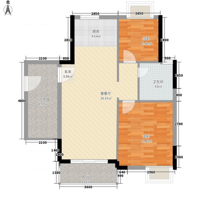 嘉利豪庭3.54㎡1号楼2-12层0户型2室2厅1卫1厨