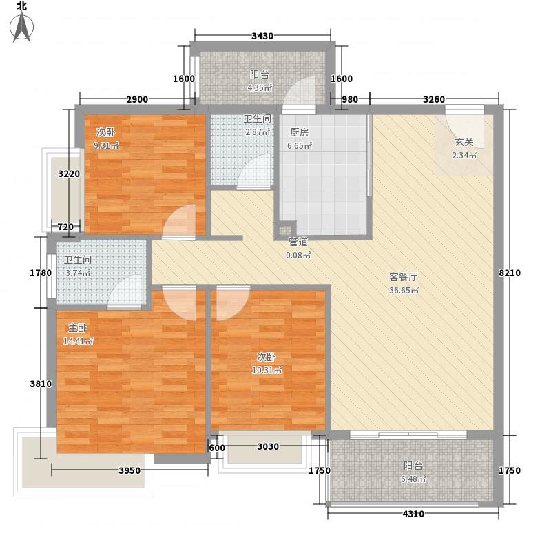 逸景园_调整大小户型2室2厅1卫1厨