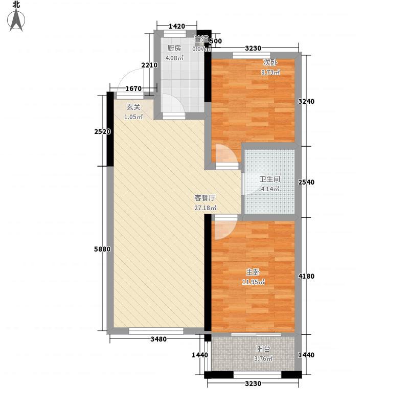 山河城伴山星河88.00㎡5#7#C3户型2室2厅1卫1厨