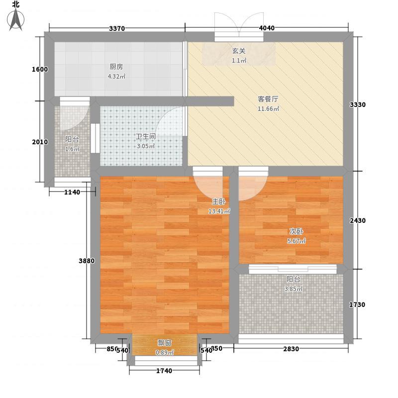 隆泰福府65.70㎡G3户型2室2厅1卫