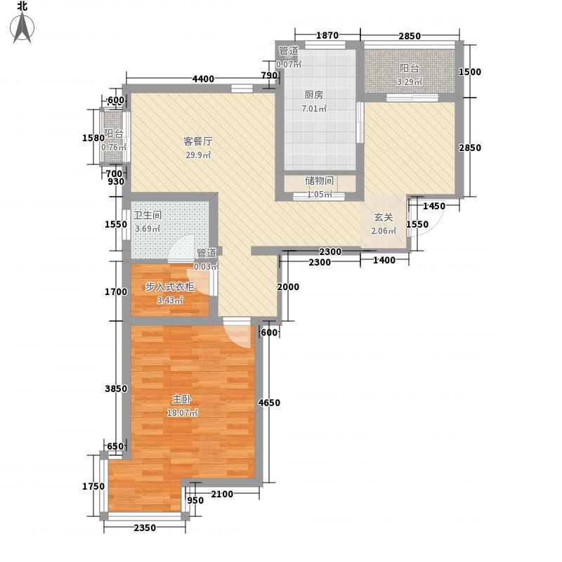 元光花园19户型2室2厅1卫1厨
