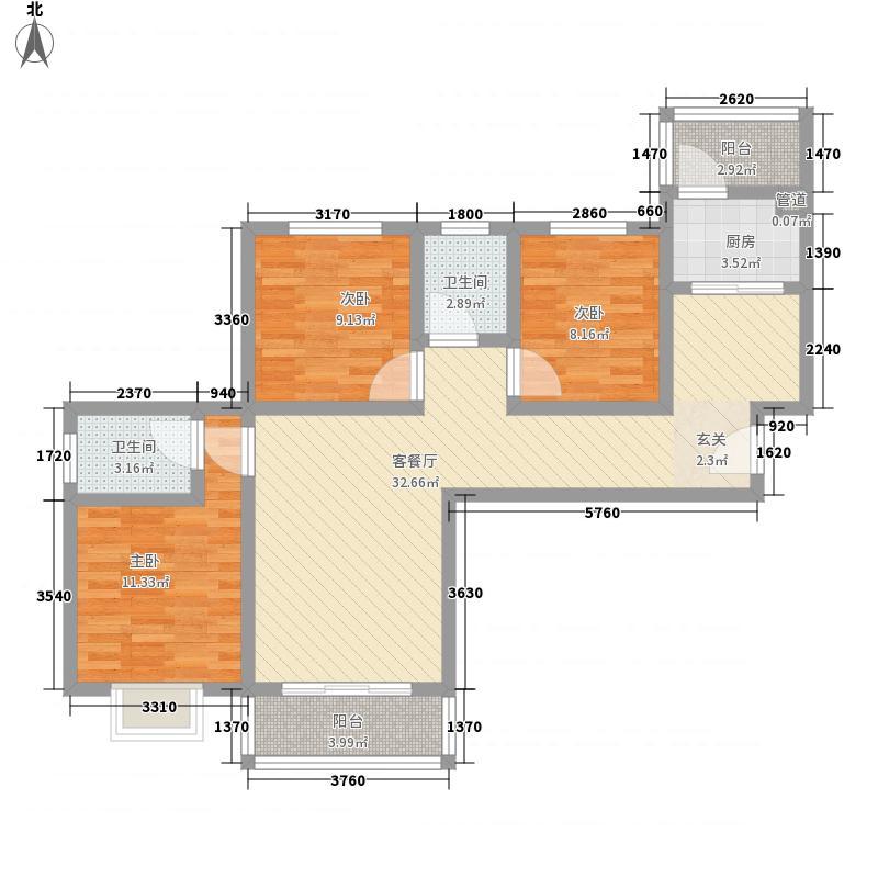 东方观天下115.40㎡A1户型3室2厅2卫