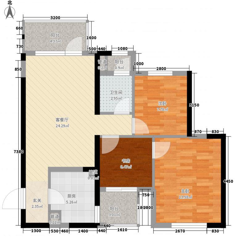 万科金色悦城7.23㎡1#楼、2#楼A座04单元户型3室1厅1卫1厨