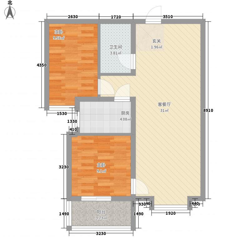 中央学府87.00㎡Q8799户型2室2厅1卫1厨